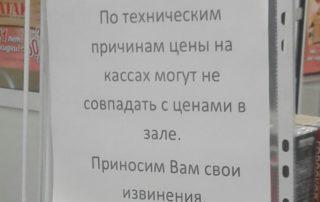 cennik