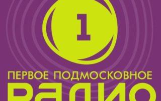 radio1_logo