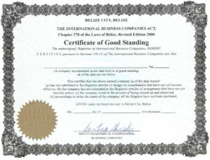 Сертификат хорошего состояния